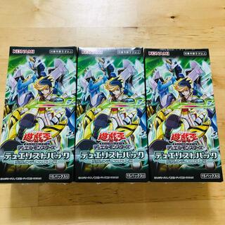 遊戯王 - 【新品】遊戯王 デュエリストパック 疾風のデュエリスト編 3BOX