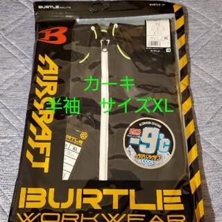 バートル AC1086 カーキ 半袖 XLサイズ 空調服
