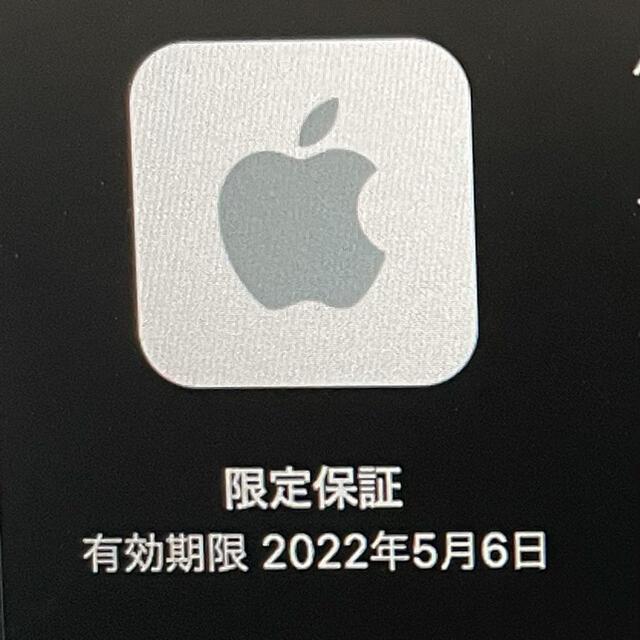 Apple(アップル)のM1 MacBook Pro 256GB スペースグレー 13インチ 8GB スマホ/家電/カメラのPC/タブレット(ノートPC)の商品写真