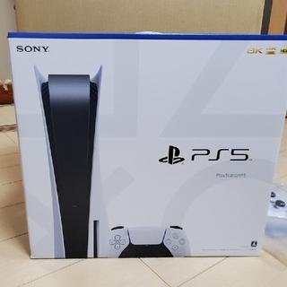 PlayStation 5(PS5) 本体 プレステ5 新品