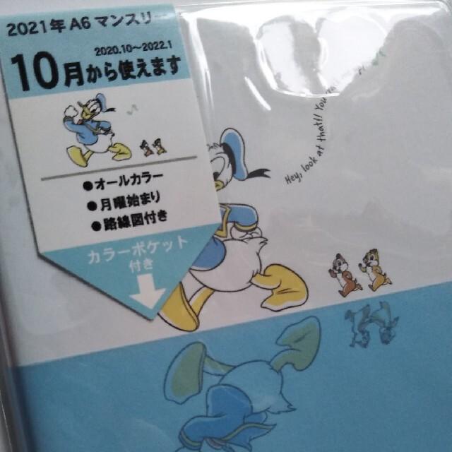 ミニーちゃんペットボトルホルダー エンタメ/ホビーのおもちゃ/ぬいぐるみ(キャラクターグッズ)の商品写真