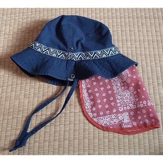 DILASH - 【DILASH】 帽子 ハット 日除け付 56 cm