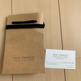 オゥパラディ(AUX PARADIS)のAuxparadis オゥパラディ オウパラディ 紙袋 ショッピング袋(ショップ袋)