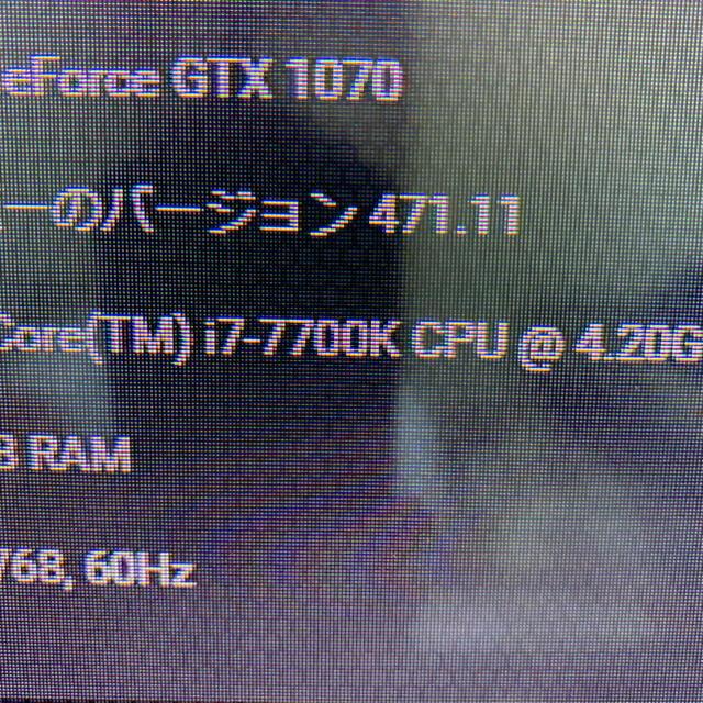 ゲーミングpc スマホ/家電/カメラのPC/タブレット(デスクトップ型PC)の商品写真