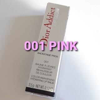ディオール(Dior)の【新品】Diorリップグロウ001(リップケア/リップクリーム)
