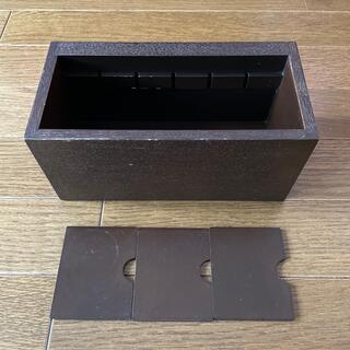 ムジルシリョウヒン(MUJI (無印良品))の無印良品 壁に付けられる家具 棚(その他)