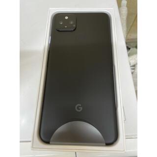 Google Pixel - Google pixel4a 5G