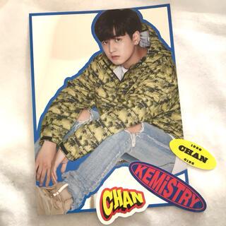iKON - 【 チャヌ 】iKON ポスター・ステッカー YG公式グッズ