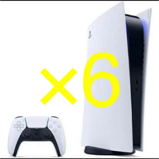PlayStation - [本日まで] PlayStation5ディスクエディションデジタルエディション