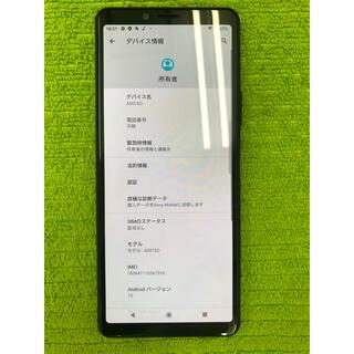 ソニー(SONY)のY!mobile Xperia 10 II A001SO ジャンク(スマートフォン本体)