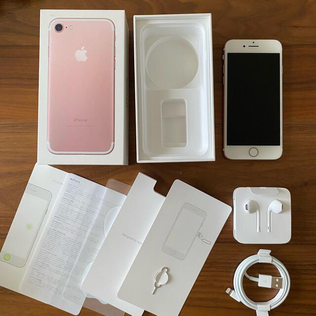 iPhone(アイフォーン)の【値下げ】iPhone7 256GB ローズゴールド SIMフリー 箱付き スマホ/家電/カメラのスマートフォン/携帯電話(スマートフォン本体)の商品写真