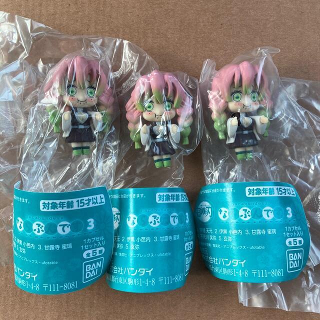 BANDAI(バンダイ)のならぶんです3 鬼滅の刃  エンタメ/ホビーのおもちゃ/ぬいぐるみ(キャラクターグッズ)の商品写真