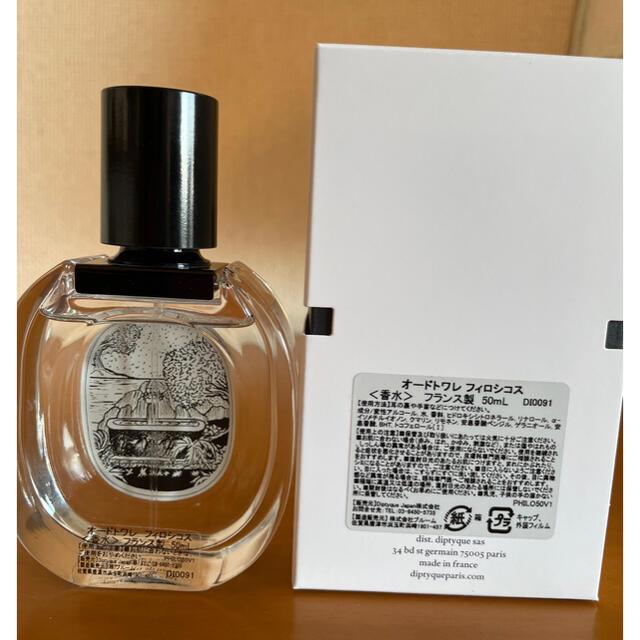 diptyque(ディプティック)のdiptyque香水 フィロシコス 50ml コスメ/美容の香水(香水(女性用))の商品写真