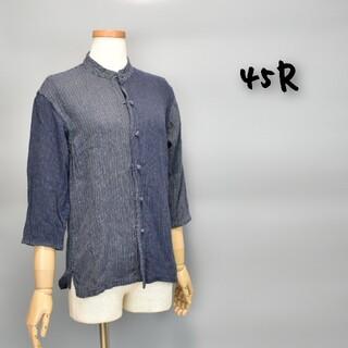 フォーティファイブアール(45R)の45R チャイナシャツ スタンドカラー ブラウス ノースマリンドライブ(シャツ/ブラウス(長袖/七分))