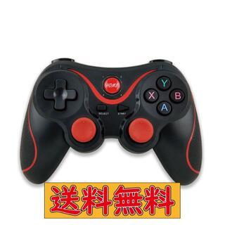 【Android/IOS対応】PS3 ワイヤレスコントローラー ブラック&レッド(その他)