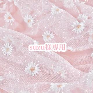 suzu様専用(デコパーツ)