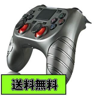PS4 ワイヤレスコントローラー グレー Gray USB付 互換品(その他)