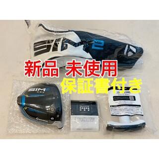 TaylorMade - 新品 SIM2MAX ドライバー ヘッド+カバー+レンチ