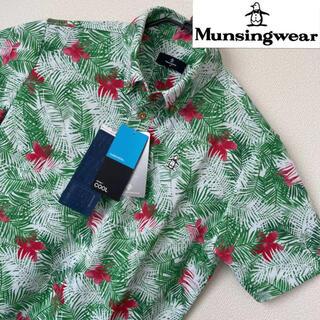Munsingwear - 新品定価17600円/マンシングウェア/メンズ/半袖ポロシャツ/