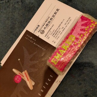 ミズハシホジュドウセイヤク(水橋保寿堂製薬)のエマーキット EMAKED(まつ毛美容液)