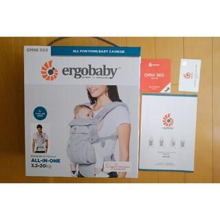 Ergobaby - ergobabyクールエア360_グレー、よだれカバー付