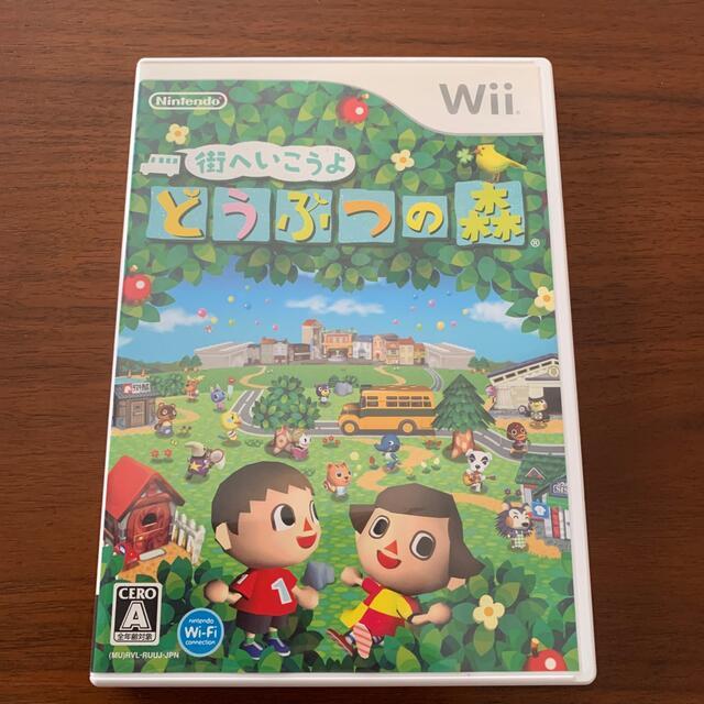 任天堂(ニンテンドウ)の街へいこうよ どうぶつの森 Wii エンタメ/ホビーのゲームソフト/ゲーム機本体(家庭用ゲームソフト)の商品写真