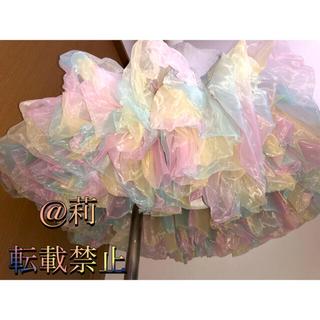 アンジェリックプリティー(Angelic Pretty)の大人気希少品 レインボーフェアリーミルフィーユボリュームパニエ Aライン 虹色(ひざ丈スカート)