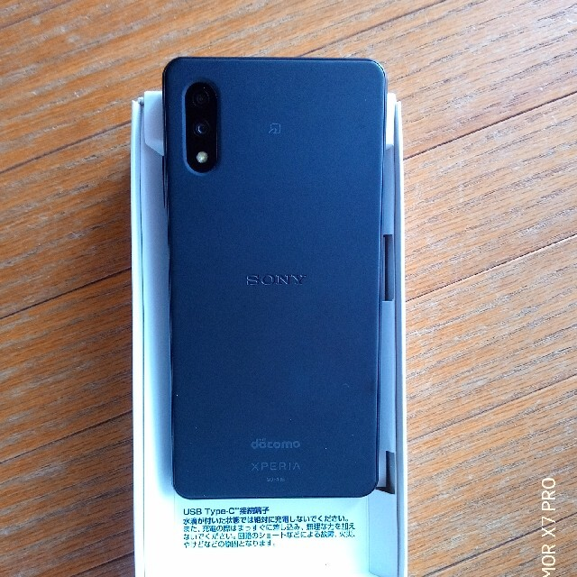Xperia(エクスペリア)のXperia Ace Ⅱ  ブラック (美品) スマホ/家電/カメラのスマートフォン/携帯電話(スマートフォン本体)の商品写真