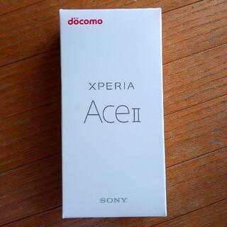 Xperia - Xperia Ace Ⅱ  ブラック (美品)
