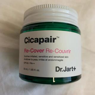 Dr. Jart+ - Dr.Jart+ シカペアリカバークリーム 50ml
