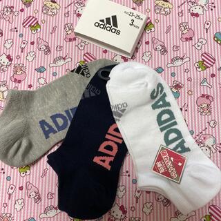 adidas - アディダスレディースソックス