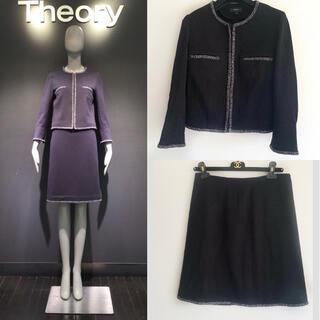 theory - 85800円 セオリー ツイード ジャケット スカート  セットアップ スーツ
