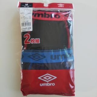 アンブロ(UMBRO)の2枚組 M umbroボクサーブリーフ 前あき 綿100% ブラック 黒 赤 青(ボクサーパンツ)
