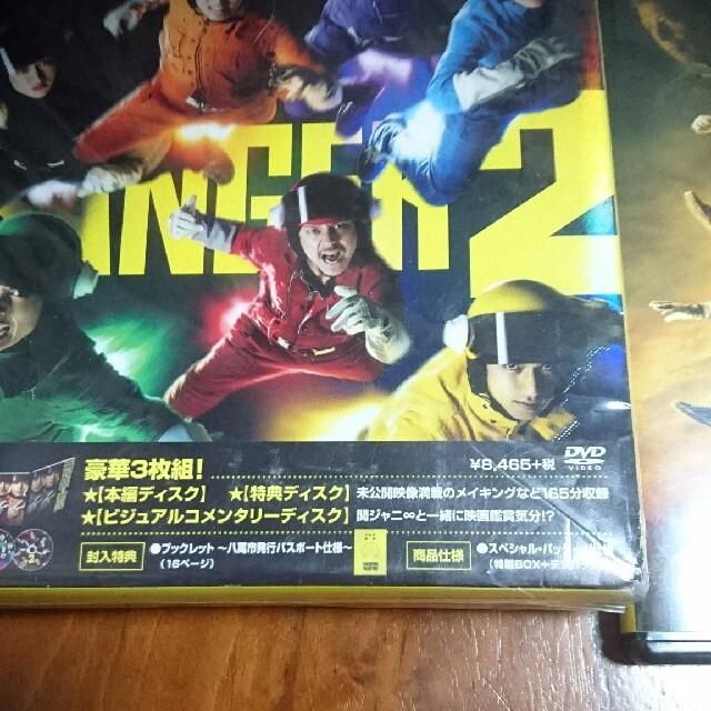 関ジャニ∞ エイトレンジャー1,2 DVD,blu-ray エンタメ/ホビーのDVD/ブルーレイ(日本映画)の商品写真