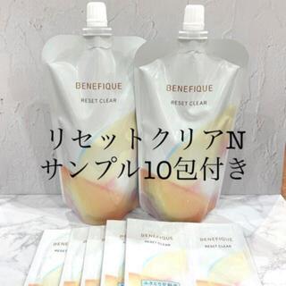 BENEFIQUE - 資生堂 ベネフィーク リセットクリア