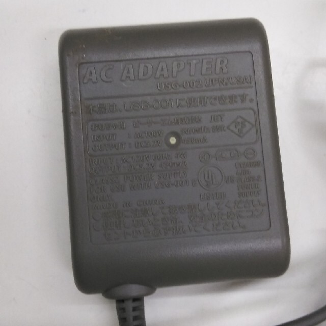 任天堂(ニンテンドウ)のNINTENDO DS lite 充電器 任天堂 純正品 ACアダプター エンタメ/ホビーのゲームソフト/ゲーム機本体(その他)の商品写真