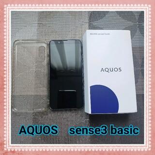 AQUOS - AQUOS sense3 basic ブラック スマホケース付き♪
