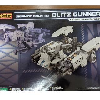 KOTOBUKIYA - MSG GIGANTIC ARMS02 ブリッツガンナー