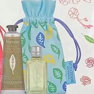 L'OCCITANE - ロクシタン ヴァーベナアイスハンドクリーム オードトワレ香水と巾着ポーチ