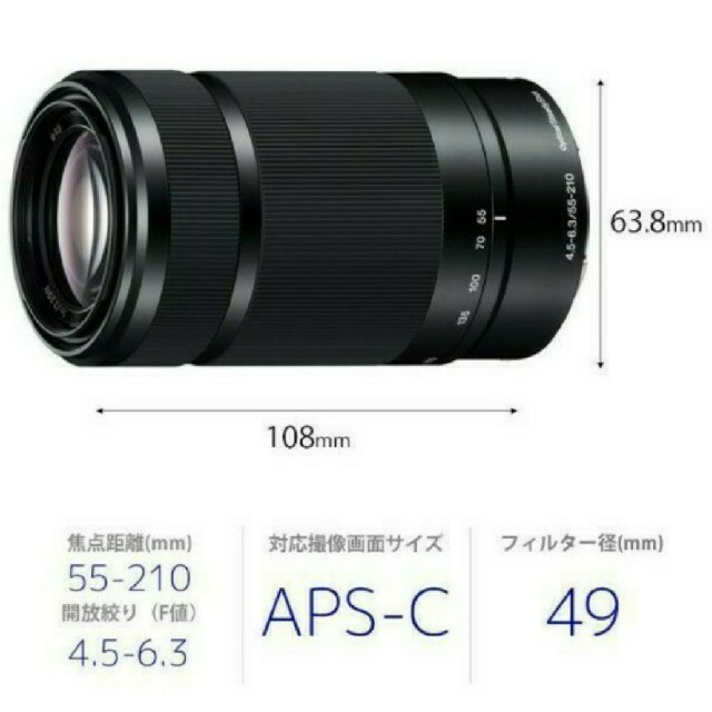 SONY(ソニー)の極美品 SONY Eマウント レンズ E 55-210mm F4.5-6.3 スマホ/家電/カメラのカメラ(レンズ(ズーム))の商品写真