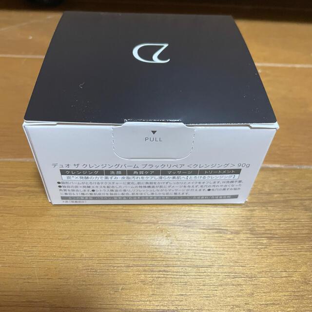 DUO クレンジングバーム ブラック コスメ/美容のスキンケア/基礎化粧品(クレンジング/メイク落とし)の商品写真