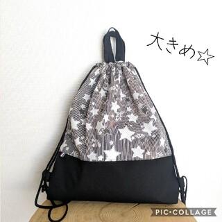 ナップサック型☆お着替え袋(ストライプ・星)(バッグ/レッスンバッグ)