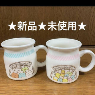 サンエックス - すみっこぐらし 1番くじ ミルク マグカップ 新品