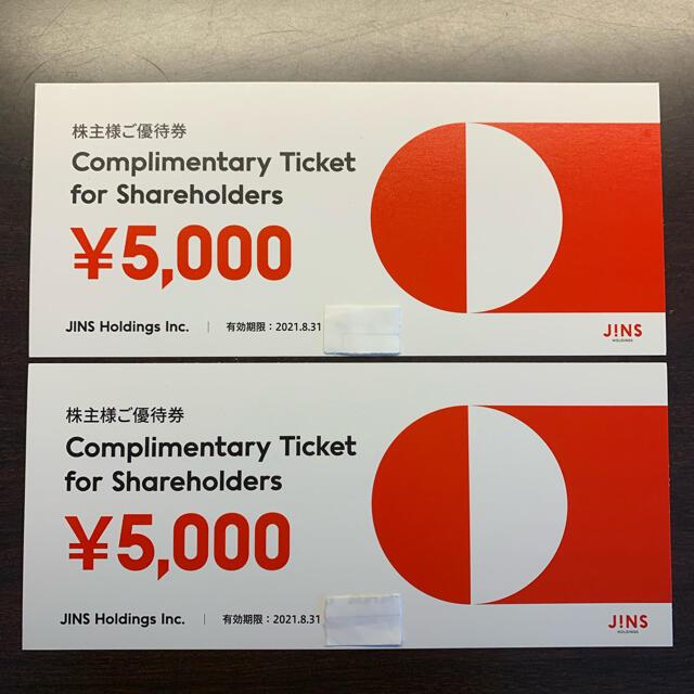 JINS(ジンズ)のJINS株主優待券2枚(1万円分) 有効期限8月31日 チケットの優待券/割引券(ショッピング)の商品写真