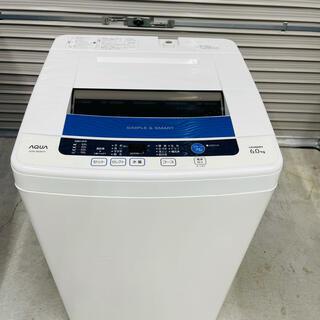 AQUA全自動洗濯機 6.0kg