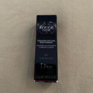 ディオール(Dior)のディオール ルージュディオール 999 マット(口紅)