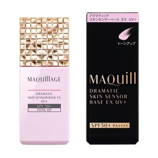 MAQuillAGE - 資生堂 マキアージュ 化粧下地(SPF50+)トーンアップ