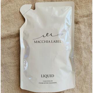 マキアレイベル(Macchia Label)のマキアレイベル クリアエステクレンジングリキッド(クレンジング/メイク落とし)
