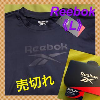 Reebok - 【リーボック】胸のロゴグラフィックがお洒落な❣️メンズアンダーウェア《L》