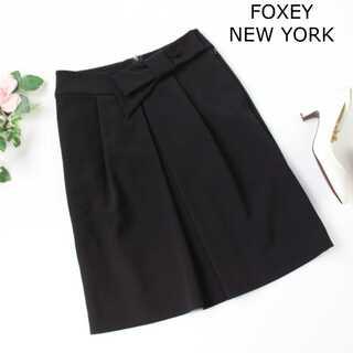 フォクシー(FOXEY)のフォクシー ニューヨーク★セミタイトスカート リボン 38(S位)膝丈 黒 上品(ひざ丈スカート)